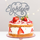 Eighteen Cake Topper Party Decoration GLITTER SILVER
