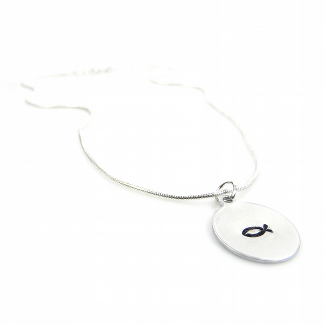 Hand Stamped Circular Shaped Christian Fish Necklace – Gift Boxed