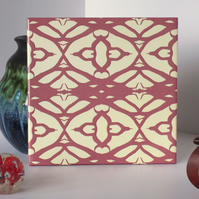 Lace Pattern Ceramic Tile Trivet with Cork Backing
