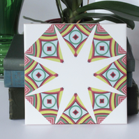 Sun or Starburst Geometric Design Ceramic Tile Trivet with Cork Backing