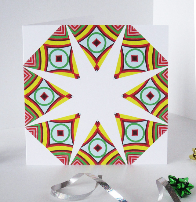 Sunburst Geometric Pattern Blank Greeting Card - 15 x 15cm
