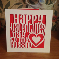 Papercut - Happy Valentine's Day to my Husband Card
