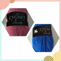 Cygnet Chunky Knitting Yarn