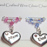 Mum & Dad Wine Glass Charms - Anniversary Gifts - Wine Glass Charms -