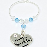 Happy Birthday Wine Glass Charm -Aquamarine - March Birthstone