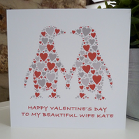 Personalised Kissing Penguins Valentines Card