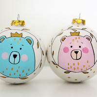 Personalized Baby Bauble Pink or Blue