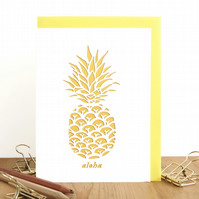 Pineapple card, Pineapple birthday card, Pineapple lover card,Cute birthday card