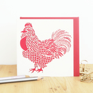 Cockerel card, Chicken lover card, Rooster birthday card, Rooster card
