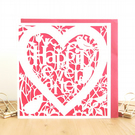 Happy ever after card, Luxury wedding card, Engagement card, Mr and Mrs card