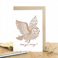Owl you doing card, Funny birthday card, Owl birthday card, Owl lover card
