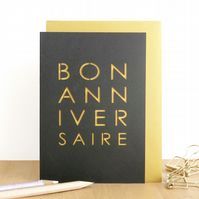 Bon anniversaire card,French birthday card, Birthday card, Birthday card for men