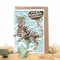 Tiger birthday card, Dad birthday card, Funny birthday card, Son birthday card