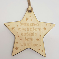 Birch Christmas Xmas Remembrance Bauble Star Heaven - Laser cut wooden shape