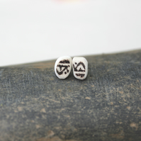 Modern ceramic earings - monochrome graphic pattern - upcycled lightweight studs