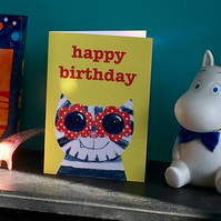 Cool Cat Birthday card  - a sunglasses wearing cat -happy yellow card