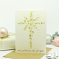 Christmas Star - Star of Bethlehem Christmas Card - Hand Designed and Finished