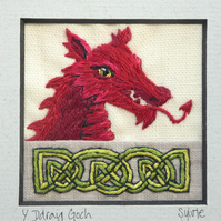 Dragon and Celtic Knot - textile picture