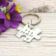 Jigsaw Keyring - Name & Date Keychain - Wedding Anniversary Gift - Personalised