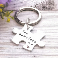You Complete Me Jigsaw Keyring - Cute Valentines Gift - Boyfriend Girlfriend