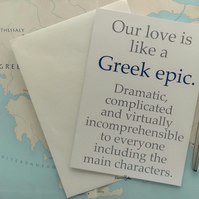Our Love is Like a Greek Epic Greek Mythology Funny Valentine's Card