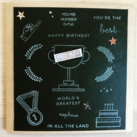 "Birthday ""World's Greatest Nephew, Niece or Friend"" Card Personalised"