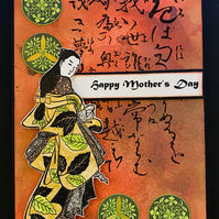 "Japanese ""Thankfulness"" Mothers Day Card"