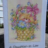Card - Daughter - in - Law - On your special day    (57006)