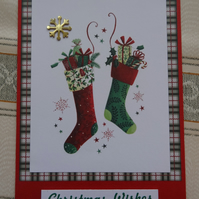 Christmas Card - Christmas Wishes  (57071)