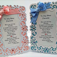 New Baby Card, To My New Parents Keepsake Card with Verse  FREE P&P to UK