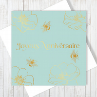 "French Happy Birthday Card ""Joyeux Anniversaire"" Card With Gold Foiling"