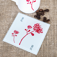 Red Chrysanthemum glass coaster inspired by Chinese Far East Oriental Asia style