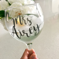 Personalised Gin Goblet, Named Gin Glass, Gin Lover Gift, Personalised Glass