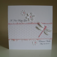 Sparkly Dragonfly Personalised Baby Girl Card - New Baby - Embossed - Birth Card