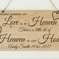Personalised Wooden Plaque Heaven Bereavement Family Friends Gift Present