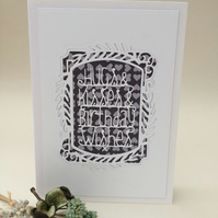 Stylish hearts and frame birthday card