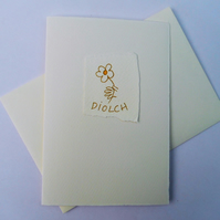 Welsh Cymru thank you diolch high end card greetings elegant subtle Fabriano