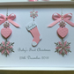 Baby's 1st Christmas Card Personalised Gift Boxed Granddaughter Daughter First