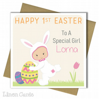 Personalised 1st Easter Card First Easter Card For Daughter Granddaughter Sister