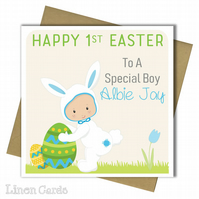 Personalised 1st Easter Card First Easter Card For Son Grandson Godson Brother
