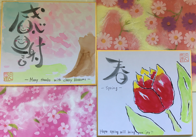 Tulip and cherry blossom cards with Japanese calligraphy