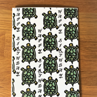 Tortoise Greeting Birthday Card - Eco-friendly