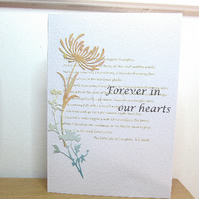 Watercolour wild flower and poetry sympathy card - 3 options