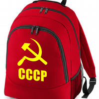 CCCP- Russian Hammer and Sickle Communist Symbol Backpack  - BPK1744