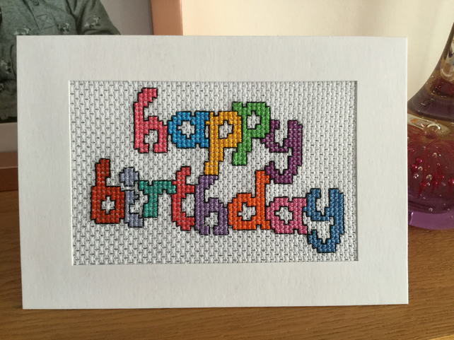 Colourful Cross Stitched Happy Birthday Card