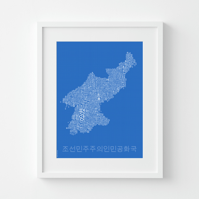 North Korea Text Map in Korean – Typography Print – Fits IKEA Frames