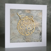 Gold Bauble Christmas Card