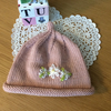 Hand Knitted Baby Beanie
