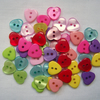 48 x reversible heart buttons (11mm)