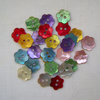 28 x Dainty Shell Buttons (10mm)